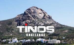 Αναβολή διεξαγωγής για το Tinos Challenge