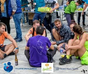Andros Trail Race 2019 δίπλα στη φύση, το περιβάλλον αλλά ΚΑΙ τον άνθρωπο!