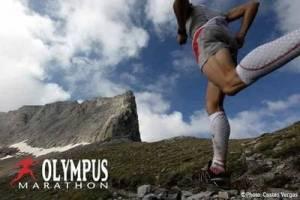 ΜΟΝΟο κύριος αγώνας, ο ιστορικόςOlympusMarathon, 44km, θα διεξαχθεί την Κυριακή 12/09 - ακυρώνονται οι υπόλοιποι αγώνες της διοργάνωσης!