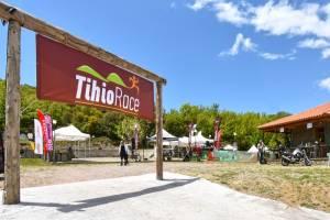 Κανονική διεξαγωγή αγώνων TihioRace με περιορισμό συμμετοχών!