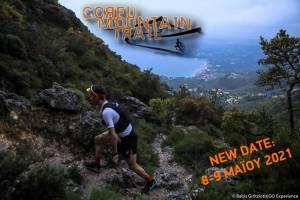 Προκηρύσσεται το 9o «CORFU MOUNTAIN TRAIL » που θα διεξαχθεί Σάββατο Κυριακή 8-9 Μαΐου 2021!