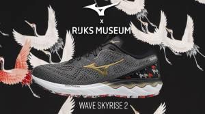 Συλλεκτική Έκδοση Wave Skyrise 2 Amsterdam!