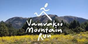 Στον Πάρνωνα στις 13 Ιουλίου του Vamvakou Mountain Run!